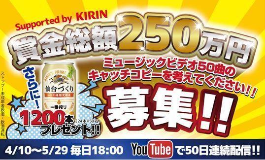 250万円GET.JPG