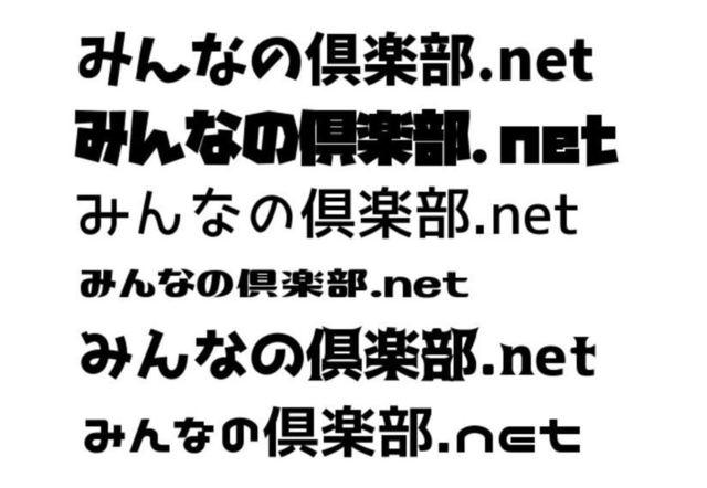 みんなの倶楽部.net.JPG
