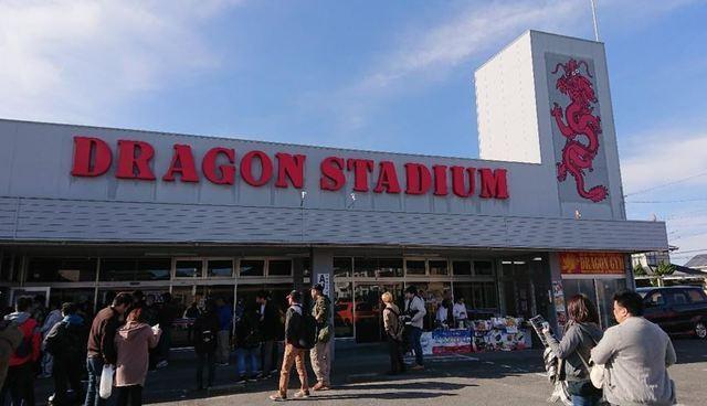 ドラゴンスタジアム41.JPG