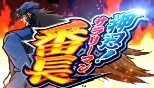 ラストサラリーマン5.JPG