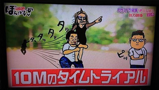 レース0.JPG