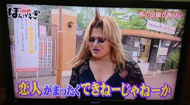 師匠ぼやき.JPG