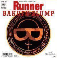 爆風スランプ_Runner.JPG
