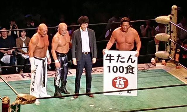 牛たん100.JPG