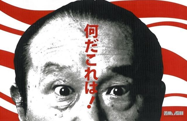 芸術ひつじ牧場.JPG