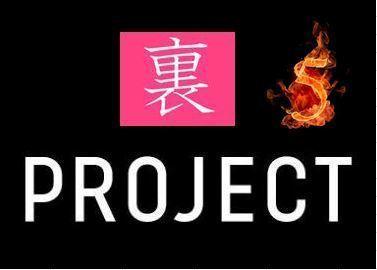 裏プロジェクト5.JPG