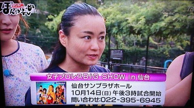 里村代表コメント.JPG